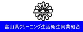 LDマークのイメージ