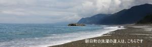 asahi-image
