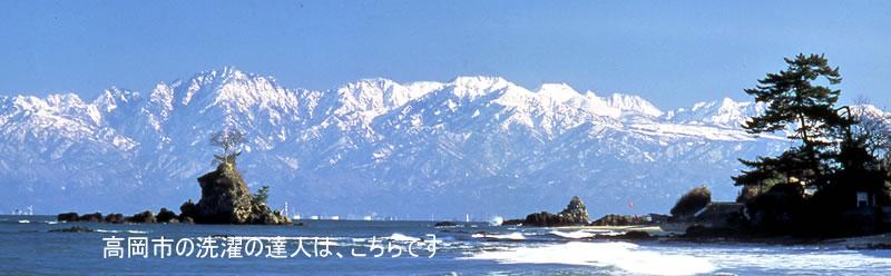takaoka-image
